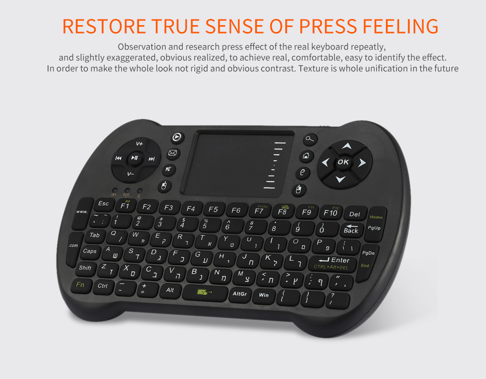 Wishlist: VIBOTON S501 2.4GHz Mini Wireless QWERTY Keyboard Air Mouse Touchpad Remote Control Hebrew Version